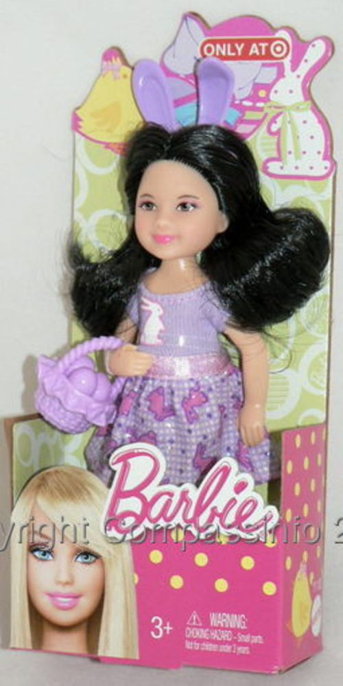 NEW 2013 Barbie Sister Kelly Easter Chelsea Brunette Doll Brown Hair #Mattel