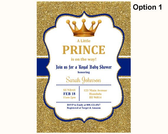 Royal Prince Baby Shower Invitation Little Prince Baby