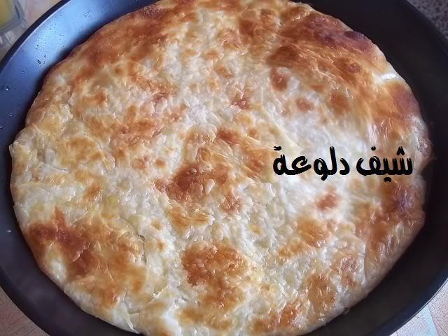 طريقه عمل الفطير المشلتت بالصور و الخطوات شهيه طيبه Food Egyptian Food Arabic Food