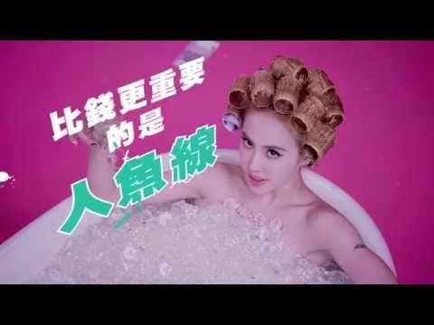 蔡依林 Jolin Tsai - PLAY我呸 歌詞版 Lyrics Video(華納Official 高畫質HD) - YouTube