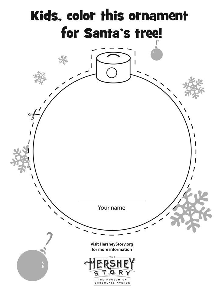 A Christmas Printable Coloring Sheet For The Kids Free Kids Coloring Pages Christmas Coloring Pages Candy Coloring Pages