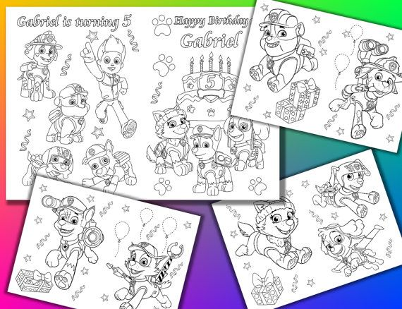 Personalized Paw Patrol Coloring Activity Book Pdf Paw Patrol