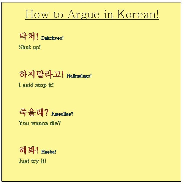 how to write autumn in korean letters