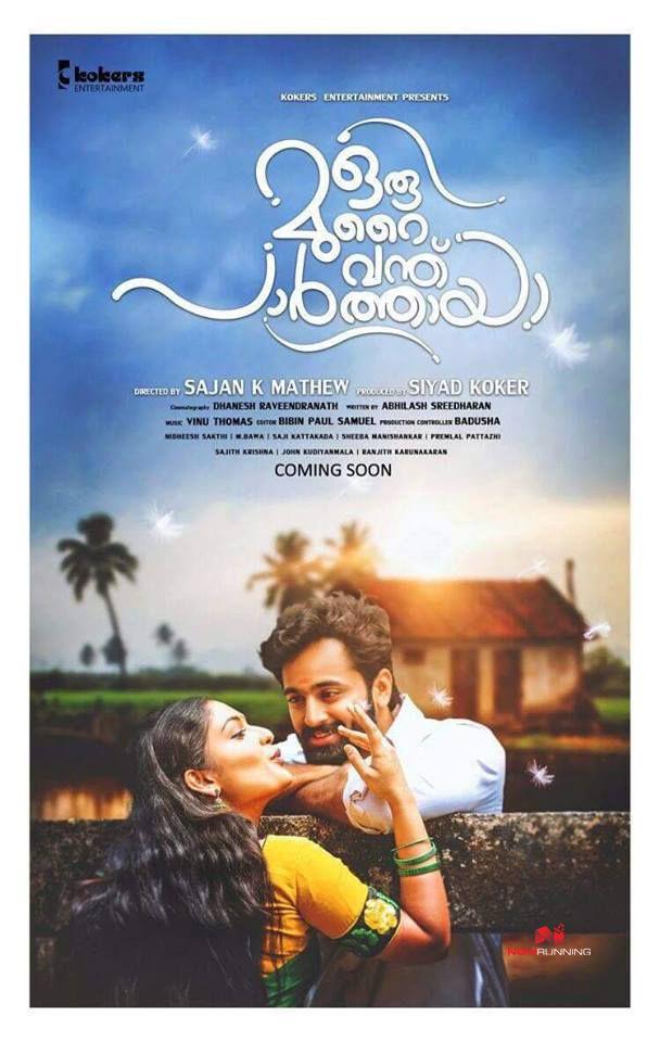 malayalam movies 2019 download hd