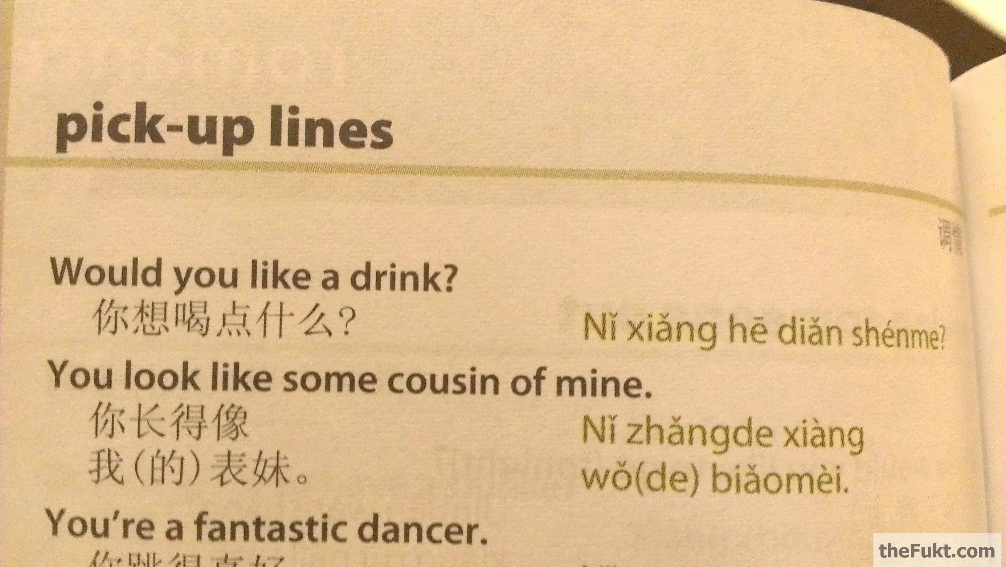 subtle asian dating pick up lines