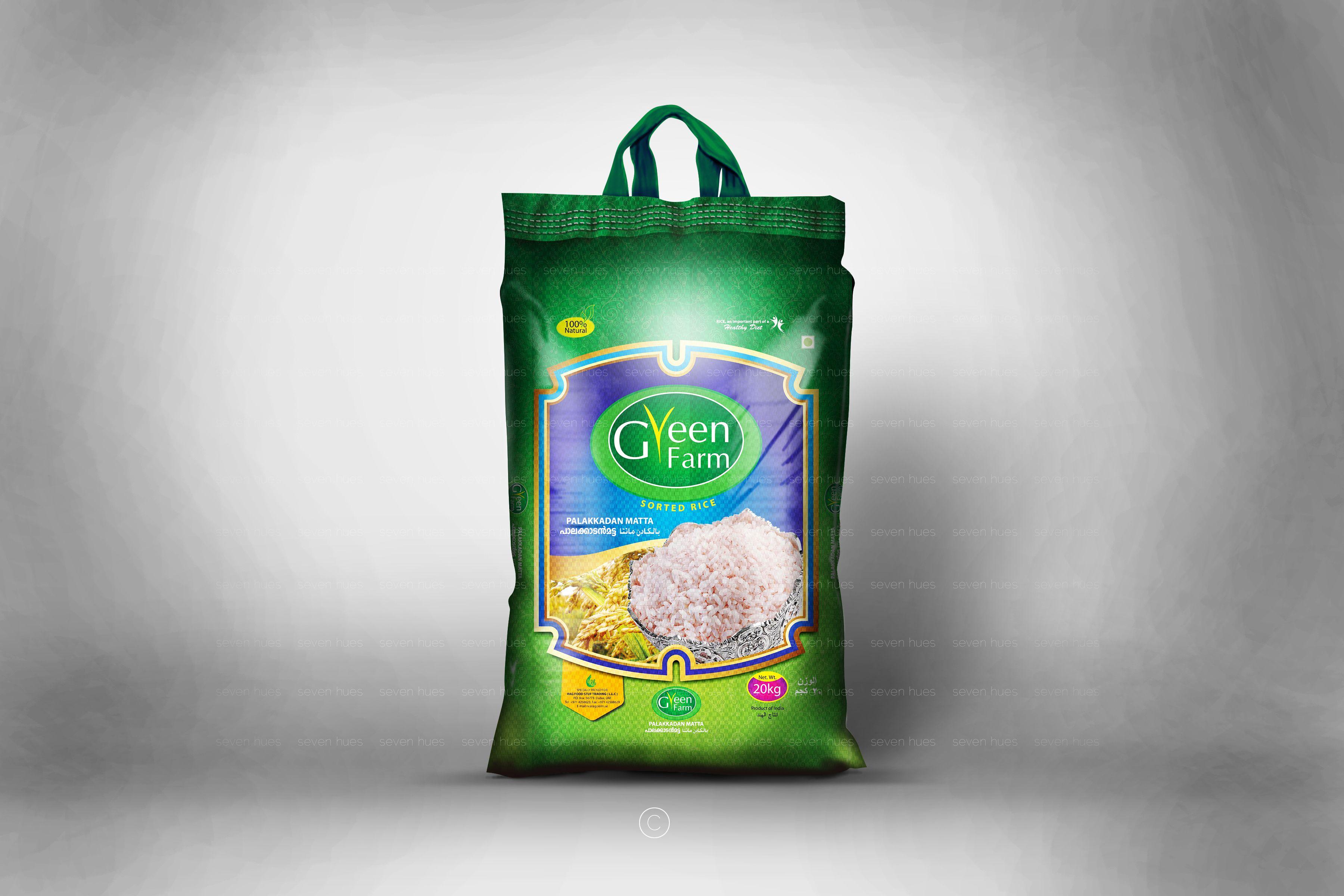 Download Rice Bag Design Design Packaging Design Creative