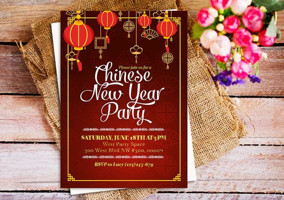 chinese new year invitation chinese new year party invites chinese new year dinner invitation lantern invitation chinese new year 2017