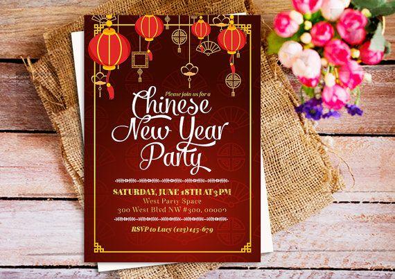 chinese new year invitation chinese new year party invites chinese new year dinner invitation lantern invitation chinese new year 2017
