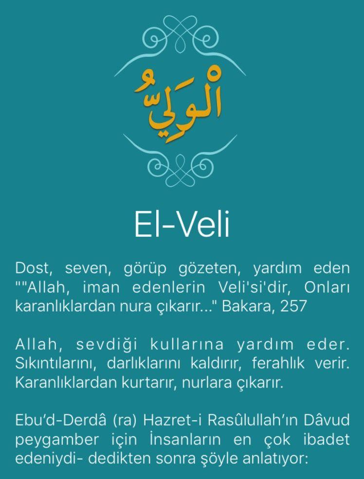 Esmaul Husna 99 Beautiful Names Of Allah Hosni Esmaul Panosundaki Pin