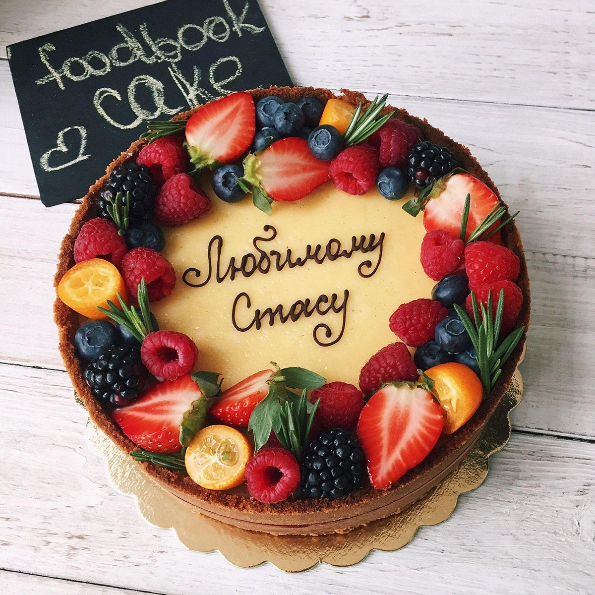 Надписи на торте в картинках
