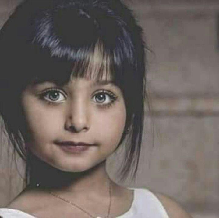 عيون جميله Photo Children