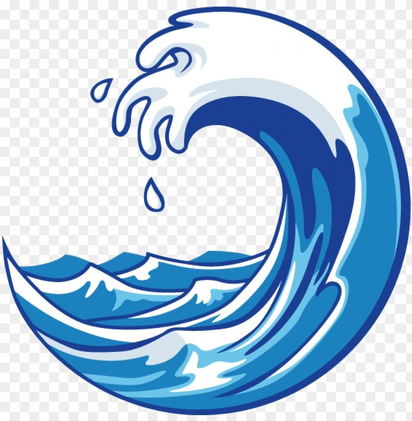 Pin By Kristi Thomas On Signs Waves Icon Waves Symbol Transparent Background