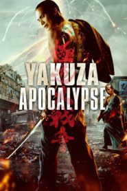 nonton yakuza apocalypse sub indo cinemaindo 21 streaming film gratis
