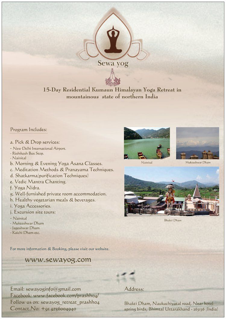 15Day Kumaun Himalayan Yoga retreat in mountainous state