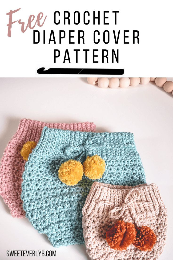 A Modern High Waisted Crochet Diaper Cover Pattern | Diaper cover ...
