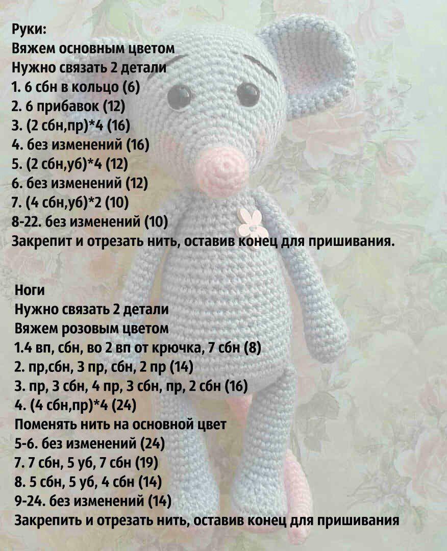 Pin de Agnieszka Wojciechowska en = myszka | Pinterest | Patrones ...