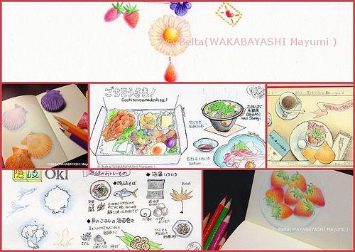 012_2014_03_22_01_s March.16.2014~March.21.2014  © Belta(WAKABAYASHI Mayumi)