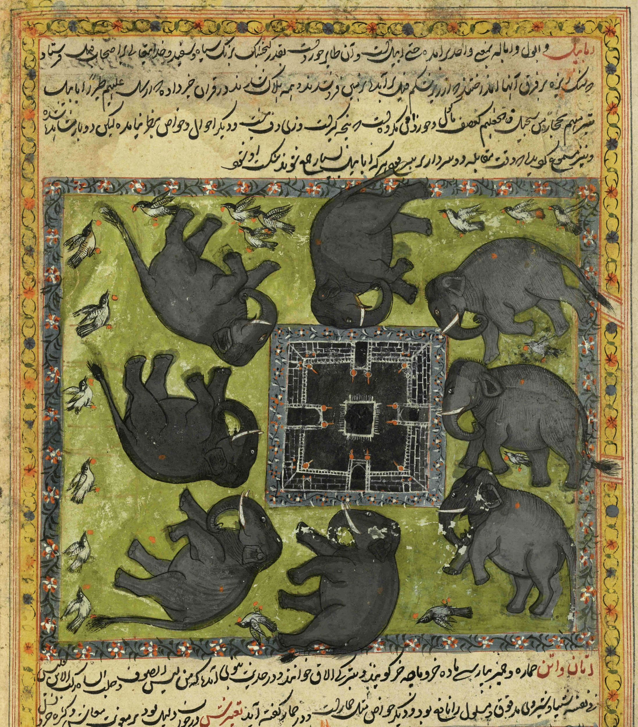 """""""The circle of elephants depicts the attack on Mecca (around 570)"""", in the manuscript copy of """"The Book of Wonders of the Age""""(17th or 18th century), 2 works bound together : 1 - """"Haiyat al-Haiyawan (Lives of the Animals)"""" by al-Damiri (1341-1405) and 2 - """"'Aja'ib al-makhluqat wa-ghara'ib al-mawjudat (Marvels of Things Created and Miraculous Aspects of Things Existing)"""" by al-Qazwini (ca. 1203-1283 CE), illustrated by a workshop in India, University of St Andrews Library ms32(o)"""
