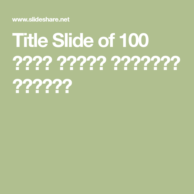 Title Slide Of 100 سؤال وجواب الشخصية القوية Incoming Call Screenshot Self Incoming Call