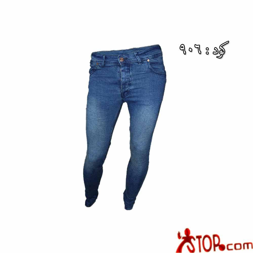 بنطلون جينز رجالى جرين بلو فى الاسكندرية متجر ستوب للملابس الرجالى Skinny Jeans Pants Jeans