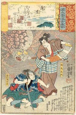 UTAGAWA KUNIYOSHI (1797–1861)