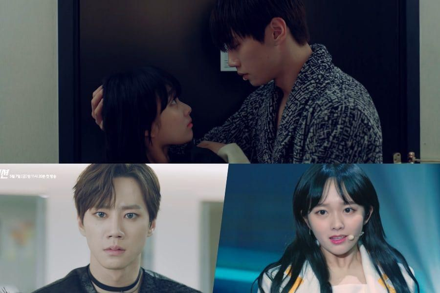 """Watch: Upcoming Idol Drama """"Imitation"""" Reveals Lee Jun Young And Jung Ji So's Secret Romance In New Teaser"""