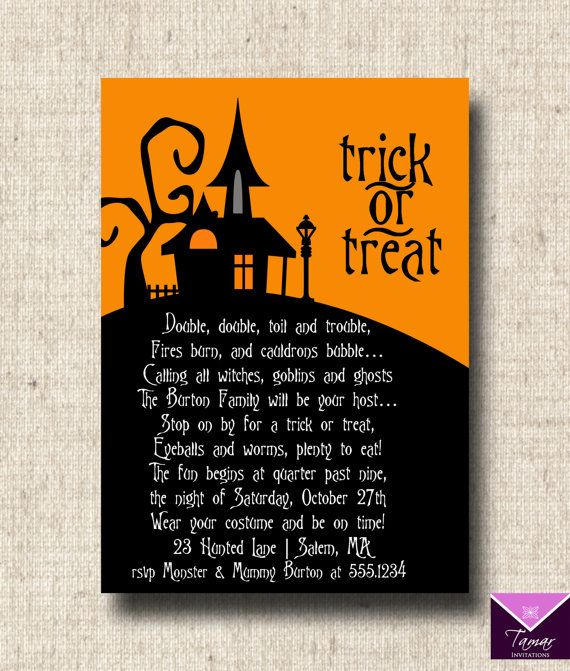 printable halloween invitation haunted house - Halloween Haunted Places