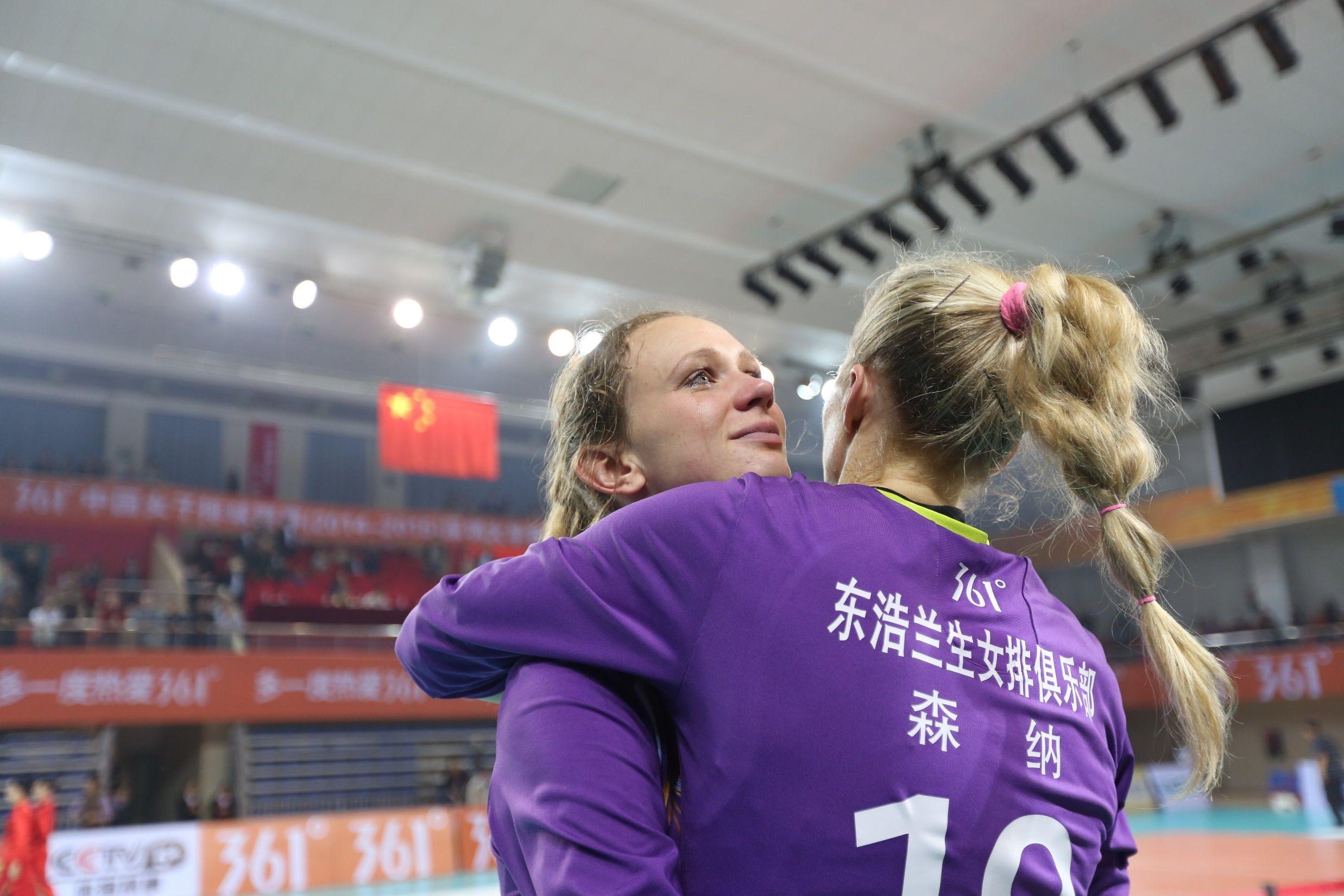 Ebls 2014 2015 Chinese Women S Volleyball League Women Volleyball Chinese Women Volleyball