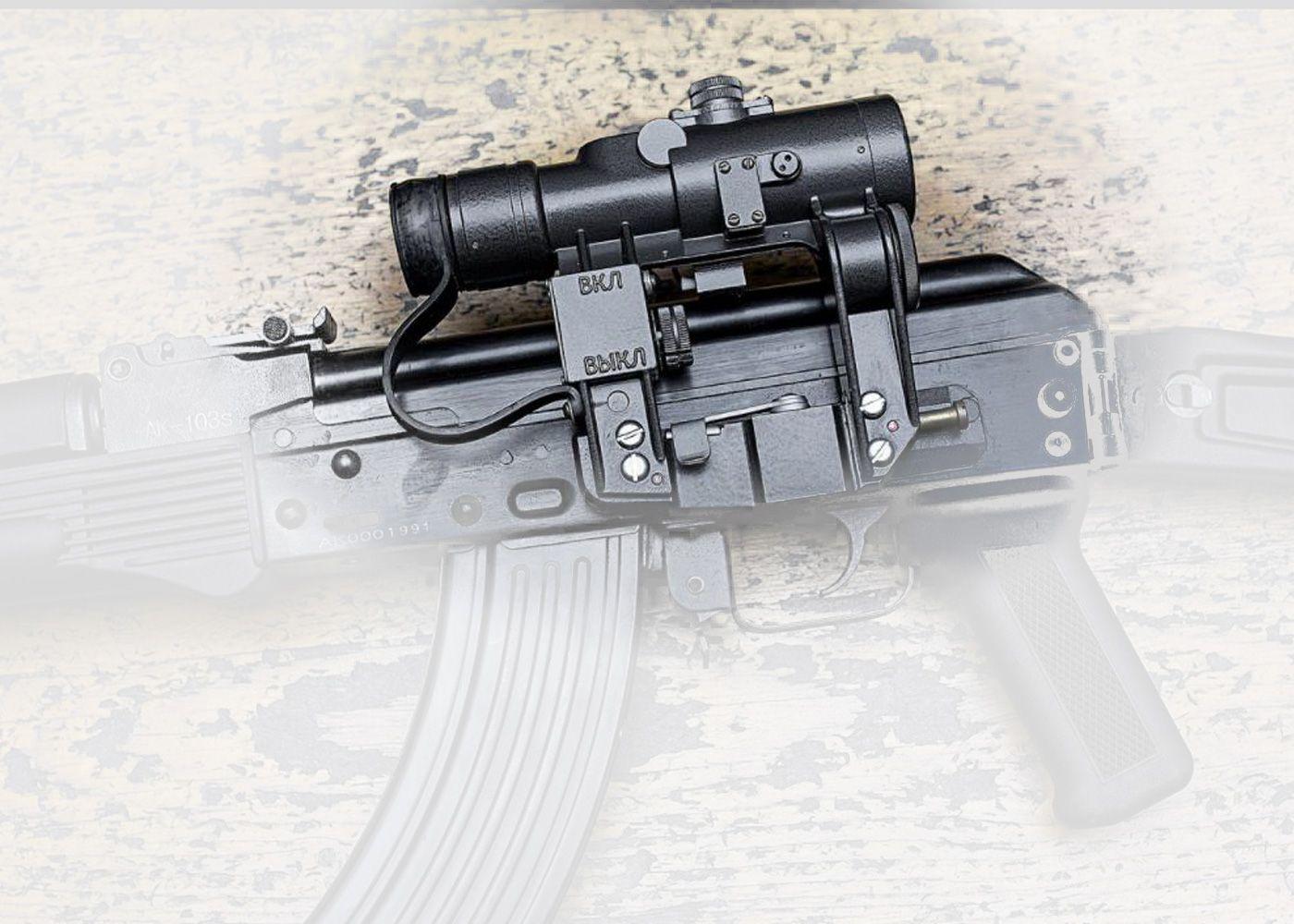 Vector Optics Ak74 Ak47 Svd Dragunov 1x28 Red Dot Scope Airsoft