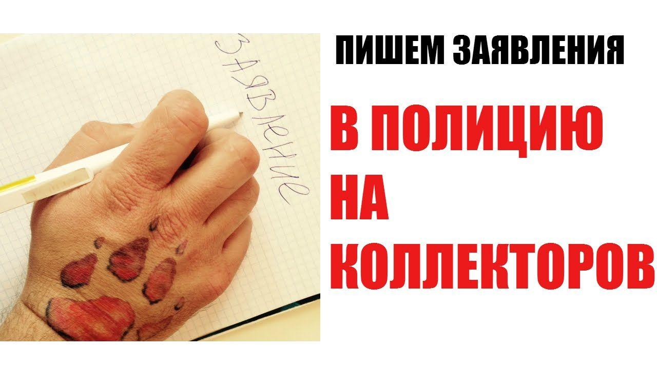 можно ли законно не платить кредит mili ru займы