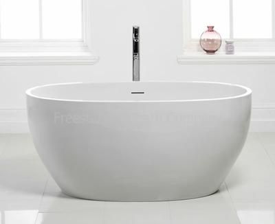 FBC002 West End Mini Freestanding Bath 1355mm x 715mm ...