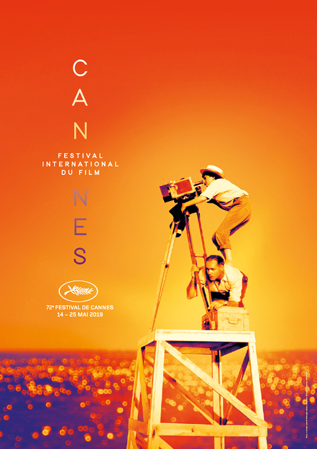 Hair and beauty cannes film festival poster, cannes film festival fashion, cannes film festival