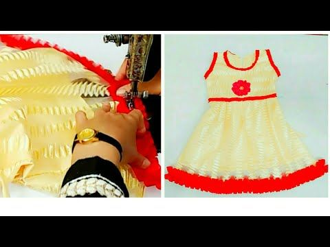 24384e5c665d Easy baby dress cutting and stitching with very easy method in Hindi -  YouTube