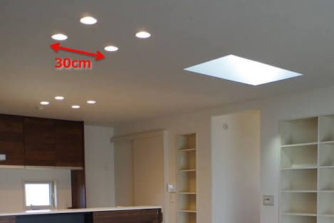 ダウンライト配置 の画像検索結果 ダウンライト 照明 リビング 照明