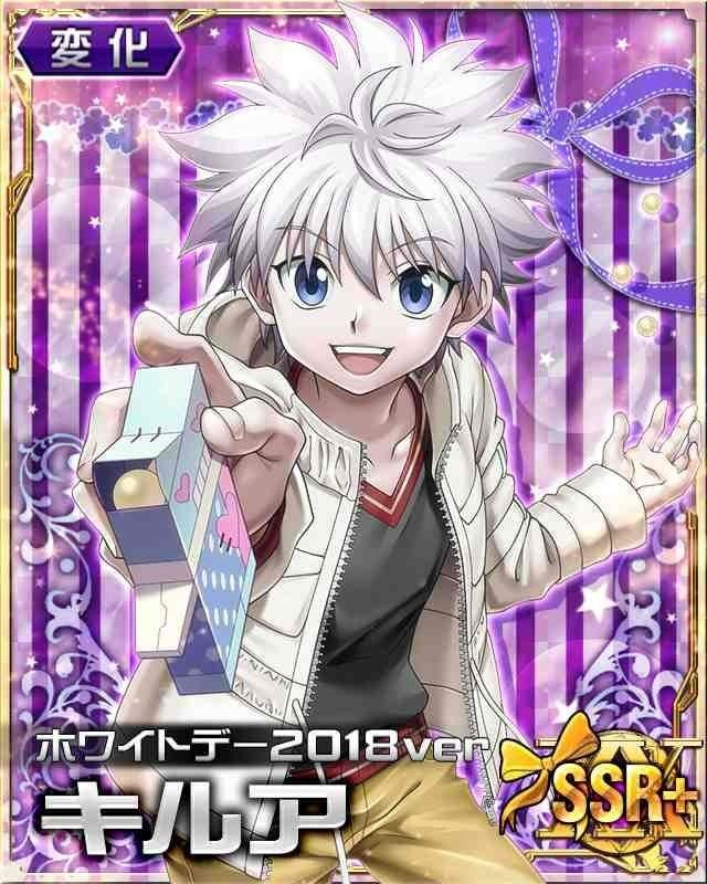 Hxh Mobage Cards Tumblr Killua Hunter Anime Hunter X Hunter