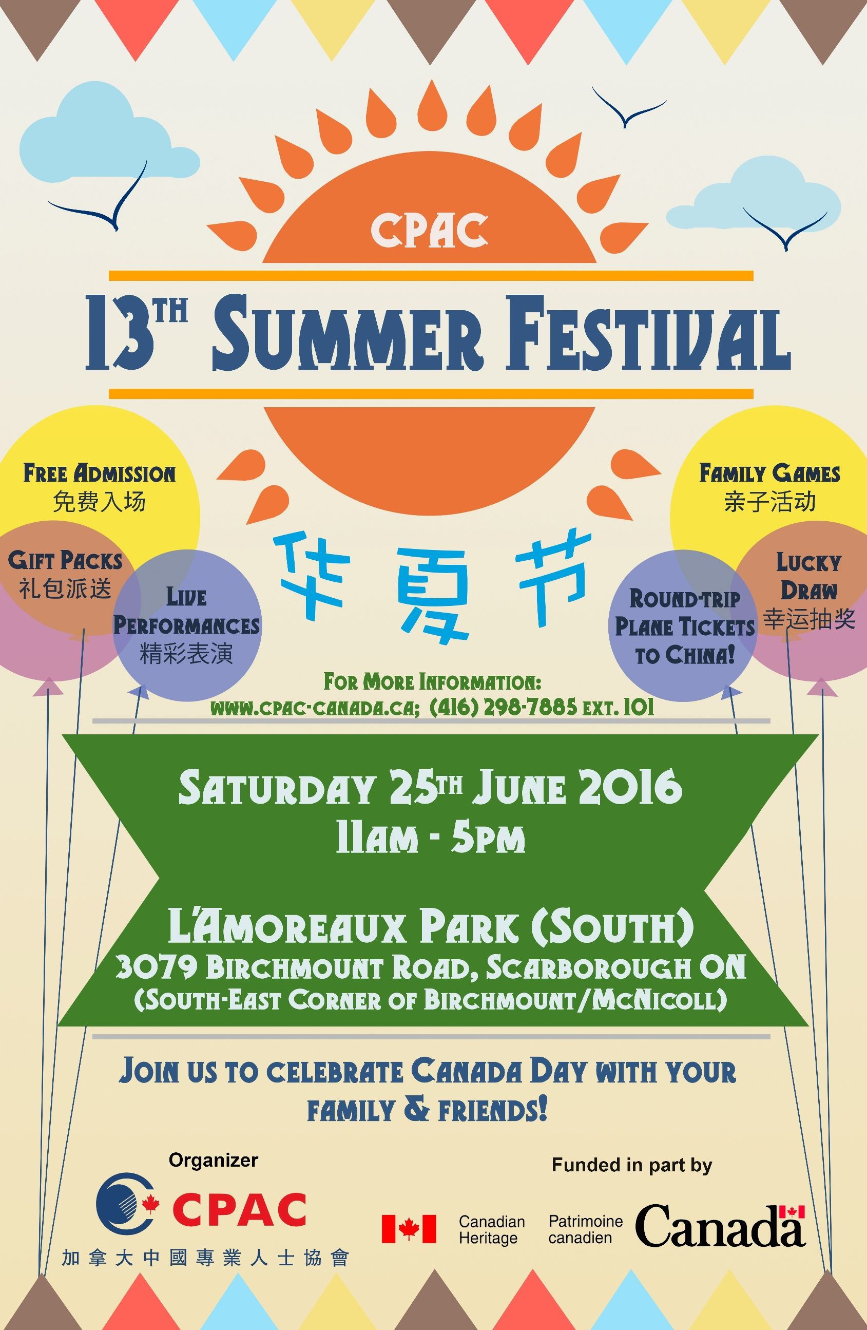 Poster design for coaching institute - Summer Festival Poster Google Search