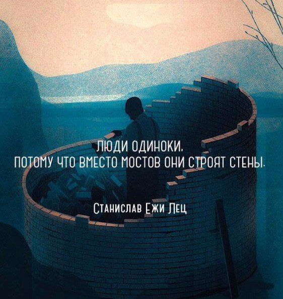 Chyornyj Yumor Tarasovsergeym Tvitter Positive Phrases Words Quotes Words