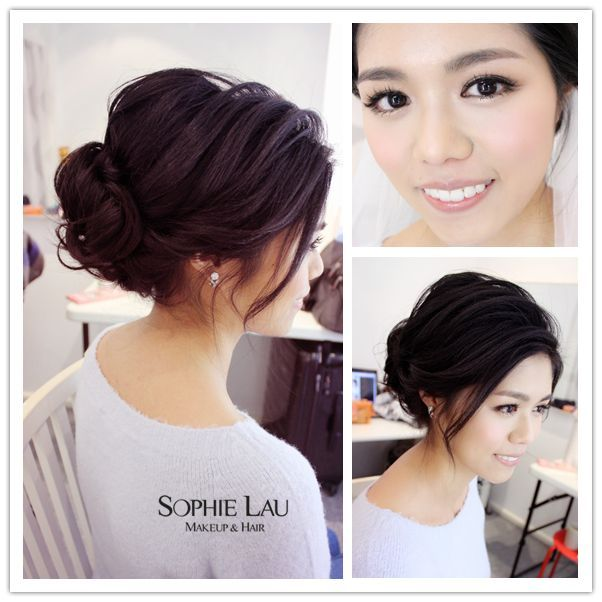 Asian Wedding Hairstyle: Asian Wedding Makeup, Asian