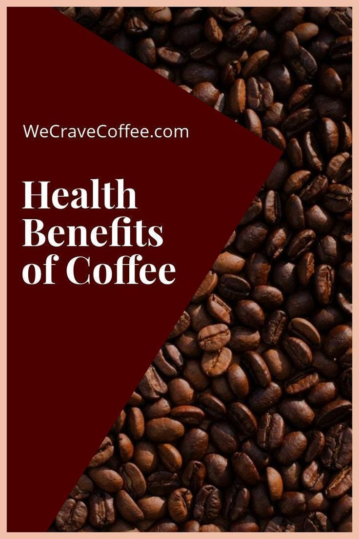 Caffeine acts as a powerful antioxidant and other health