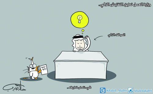 ريشة: خالد الجابري http://alroeya.ae/2014/03/09/133575