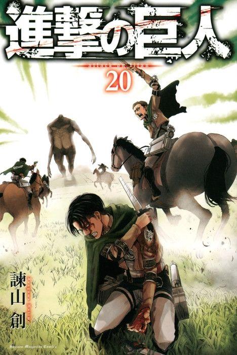 Le manga L'ATTAQUE DES TITANS de Hajime Isayama se vend de mieux en mieux au Japon. Le volume 20 qui est sortit le 9 août 2016 au Japon s'est vendu à 917 057 exemplaires dès la première semaine ! Un score qui ferai défaillir n'importe quel éditeur en France ;-). Si on ajoute la version …