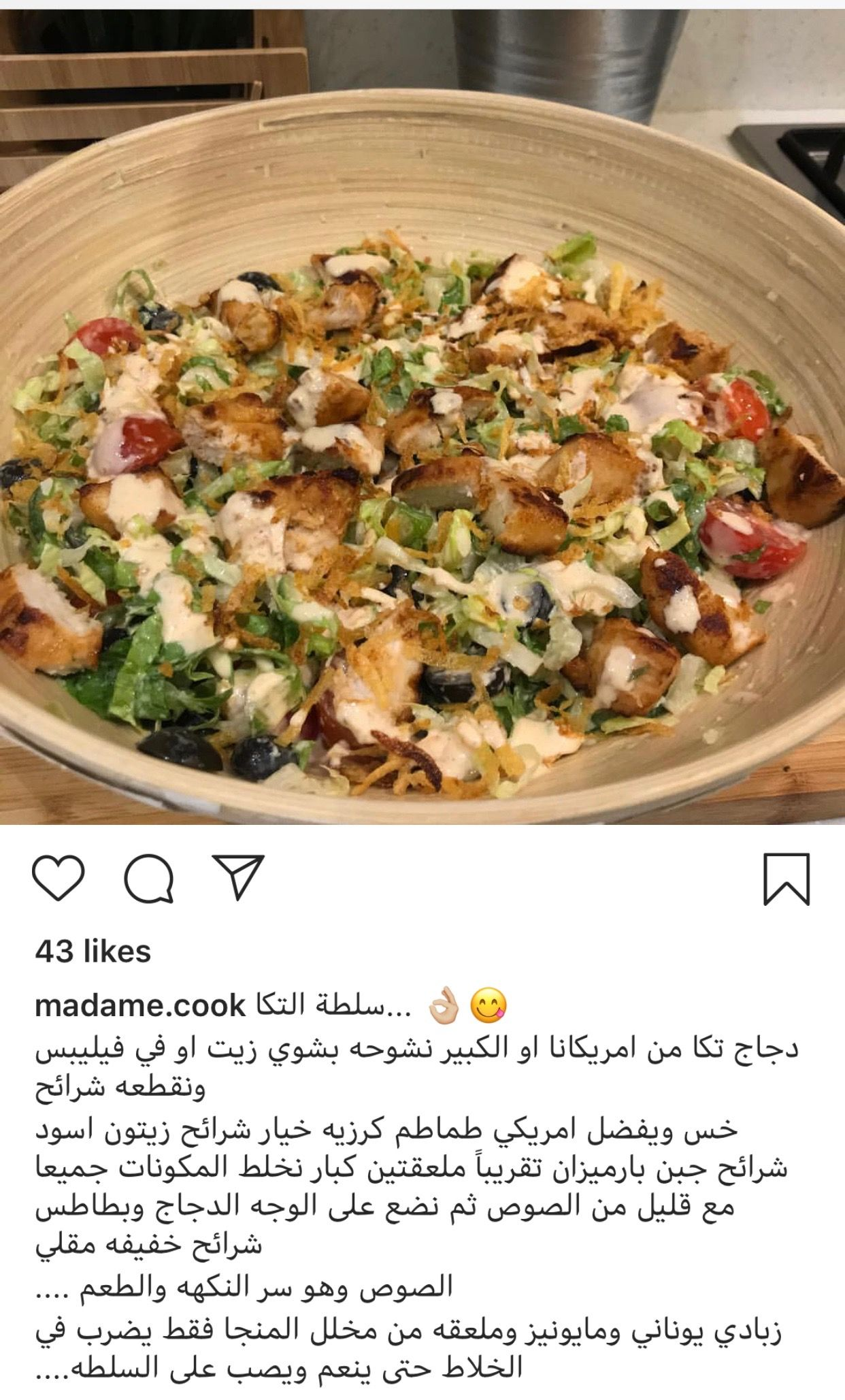 Pin By Nora Nora On My Recipes Arabic Food Recipes My Recipes