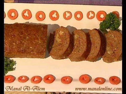 رغيف اللحم بالجبن منال العالم Food Desserts Meat