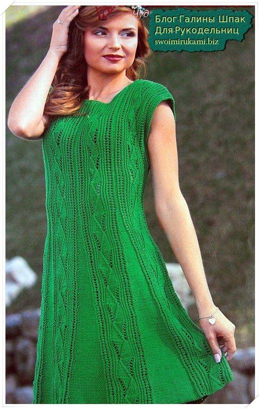 фото Женское зеленое платье крючком и спицами | Вязаное ...