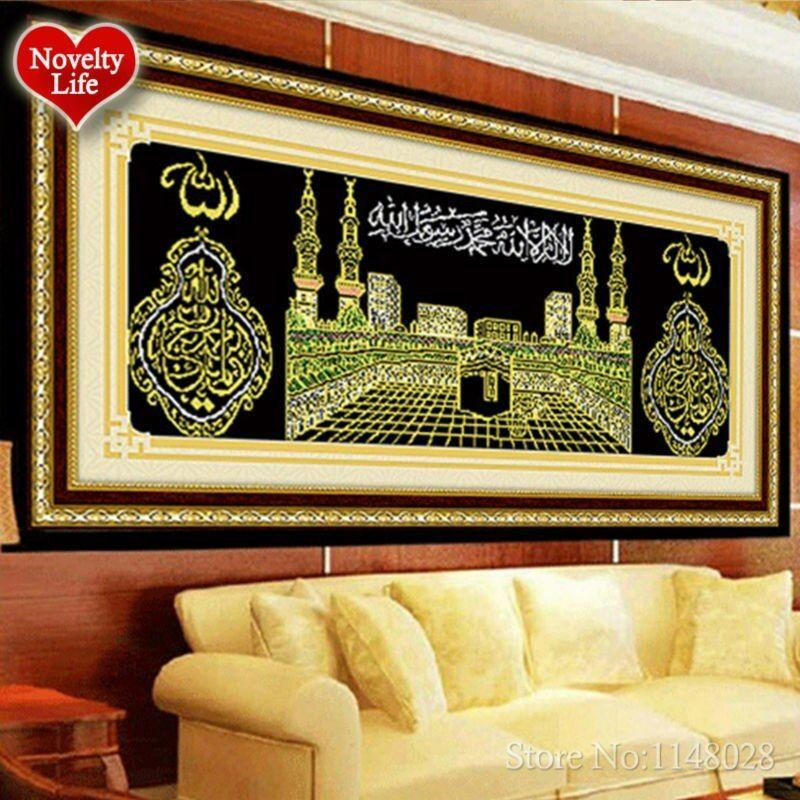 5D DIY Diamond Painting Cross Stitch Diamond Embroidery Muslim Holy Kaaba Mosque