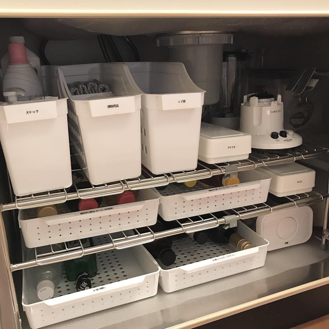 コレ買って正解でした ニトリの 優秀キッチンアイテム 13選