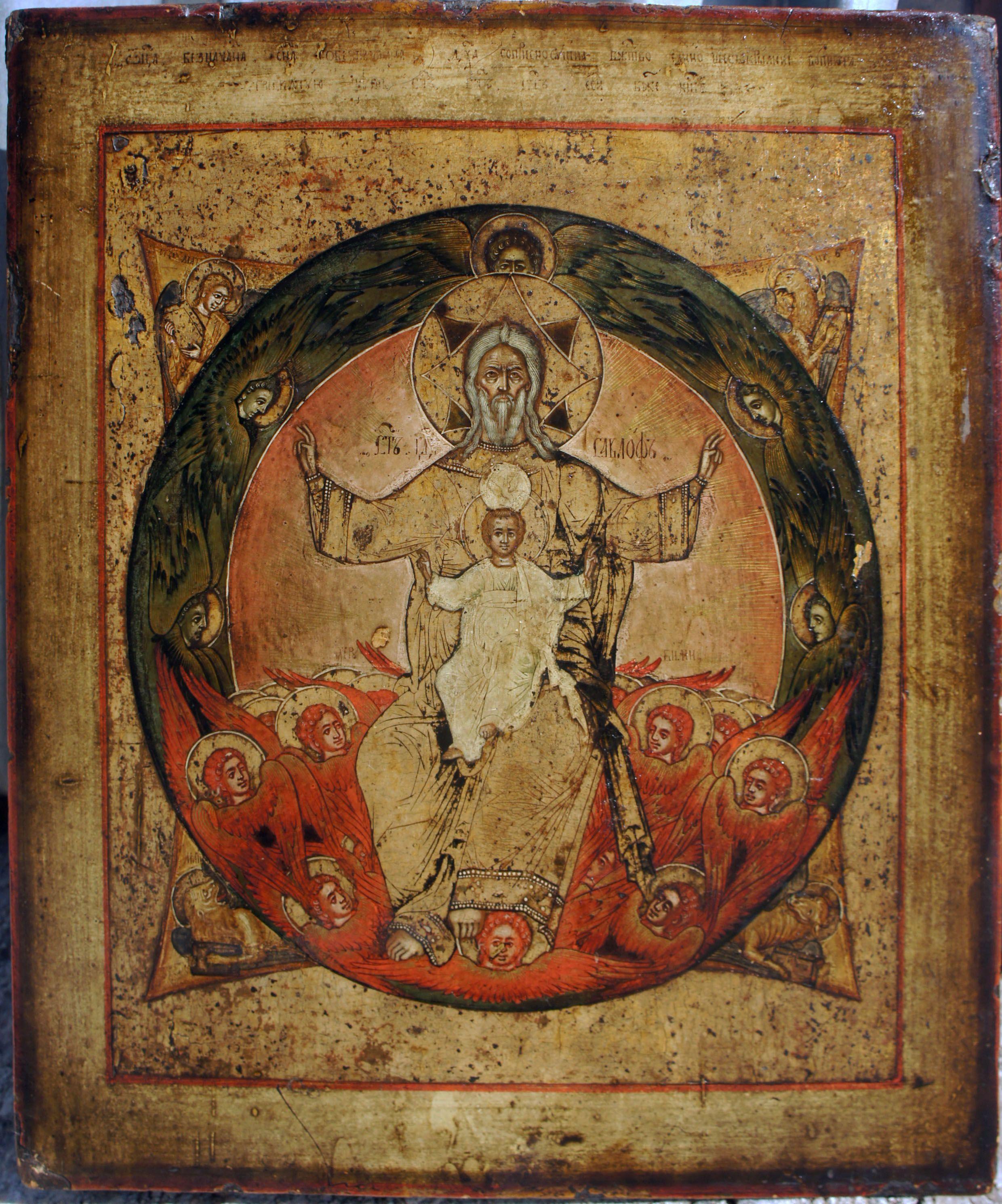 """Religious Art: Икона """"Троица Новозаветная"""""""