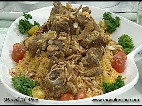 الأرز الكابلي باللحم مطبخ منال العالم Egyptian Food Desi Food Recipes