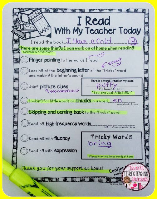 Tricias Terrific Teaching Trinkets Awesome Elementary Tpt