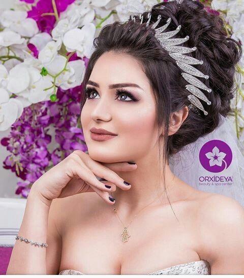 Amazing Wedding Hairstyles: Wedding Hairstyles With Crown